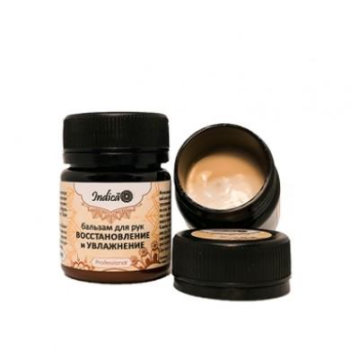 v.i. Cosmetics, Бальзам для рук «Восстановление и увлажнение», 40 мл