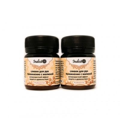 v.i. Cosmetics, Сливки для рук «Увлажнение с малиной» (мини-формат), 40 мл