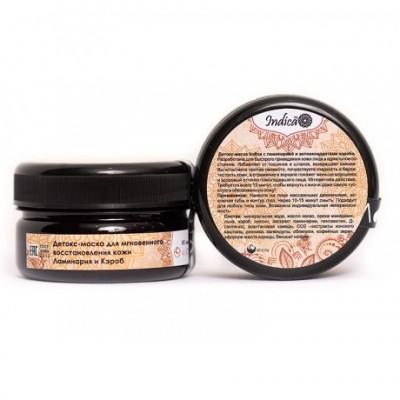 v.i. Cosmetics, Детокс-маска для мгновенного восстановления кожи с ламинарией и кэробом, 60 г