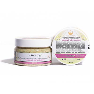 v.i.-cosmetics, Скраб для волос и кожи головы Имбирный чай с яблоком,  200 мл